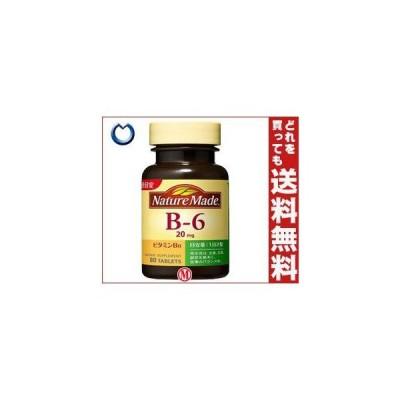 送料無料 大塚製薬 ネイチャーメイド ビタミンB6 80粒×3個入
