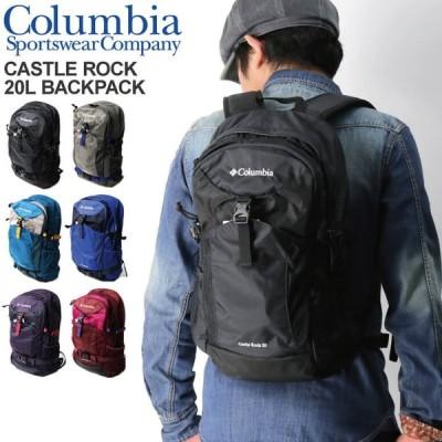 (コロンビア) Columbia キャッスルロック 20L バックパック リュックサック デイパック メンズ レディース