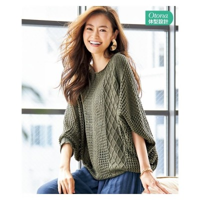 セーター ニット 大きいサイズ レディース 綿混 7分袖 透かし編 ゆったり ドルマン 8L/10L ニッセン nissen