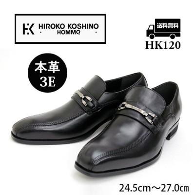 HIROKO KOSHINO HOMME ヒロココシノオム メンズ ビジネスシューズ HK120