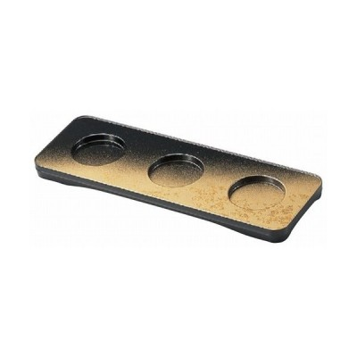 盛器 三点珍味台パール色紙金箔 SH塗 [26.1 x 9.1 x 1.6cm] ABS樹脂 (7-620-5) 料亭 旅館 和食器 飲食店 業務用
