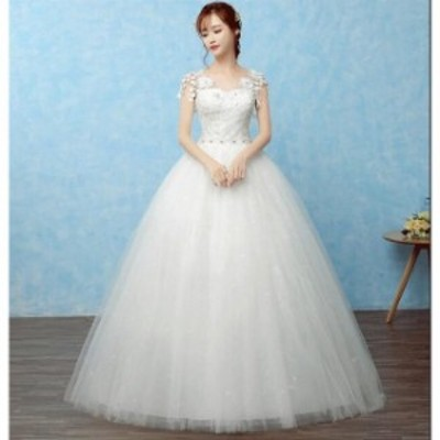 パーティードレス 花嫁 素敵 大きいサイズ 二次会 Aライン ウェディングドレス 着痩せ キレイめ プリンセスライン 結婚式 ブライダル 長