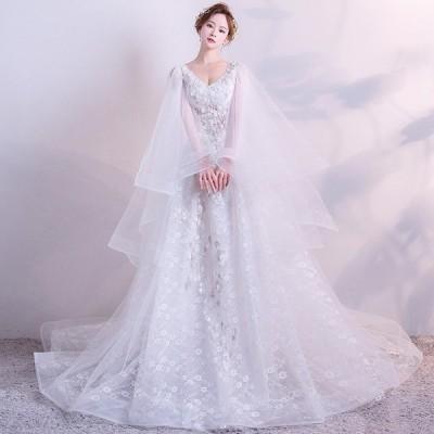 ウエディングドレス aライン 安い 長袖 ブライダル ウェディングドレス ロング 花嫁 結婚式 白 パーティードレス 二次会 ワンピース 演奏会 イブニングドレス
