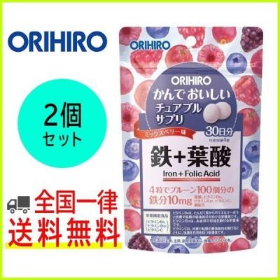 オープン記念 ポイント2倍 送料無料 オリヒロ かんでおいしいチュアブルサプリ 鉄+葉酸 120粒×2個セット サプリメント ORIHIRO