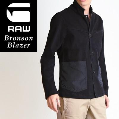 SALEセール 20%OFFジースターロウ G-STAR RAW Bronson Blazer ブロンソン ヘリンボーン柄 ブレザー メンズ デニムジャケット D02992-7027