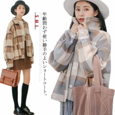 メルトン アウター ショートコート ウールタッチ 柔らかい ジャケット ショート丈 コート 大きいサイズ ゆったり 秋冬 ショー
