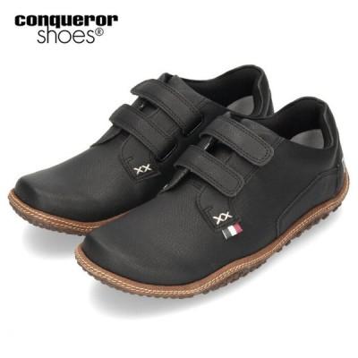 コンカラー シューズ ネクサス 230 NEXUS メンズ スニーカー ブラック conqueror 靴 ベルクロ