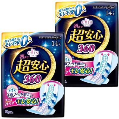 エリス 朝まで超安心 360 羽つき 36cm (特に多い日の夜) 28枚(14枚入×2パック) 【まとめ買い】
