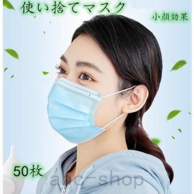不織布マスク50枚99%カットフィルター採用3層構造不織布マスク使い捨て平ゴム耳に優しいマスク白ウイルス花粉ハウスダスト