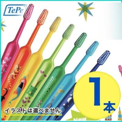 歯ブラシ クロスフィールド テペ  ZOO(ズ−) コンパクト ソフト・エクストラソフト  歯ブラシ  Tepe  1本 tepe 歯ブラシ /ハブラシ tepe selectmini