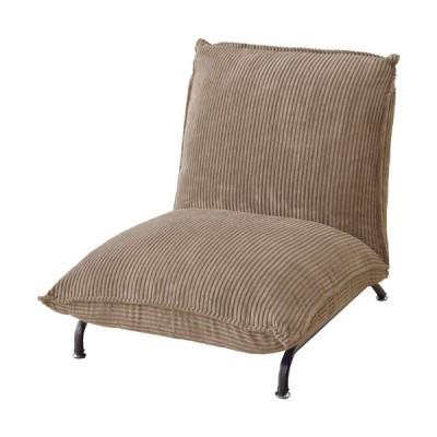 1人掛けソファ リクライニングソファ フロアソファ ローソファ 幅68cm 布張 ジェイク ベージュ ソファ 座椅子 リクライニング座椅子 リクライニング