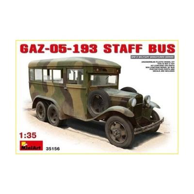 ミニアート 1/35 GAZ-05-193スタッフバス プラモデル【並行輸入品】