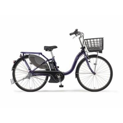 配送も店頭受取も可 電動自転車 ヤマハ 電動アシスト自転車 26インチ 3段変速ギア パス ウィズ スーパー PAS With SP 2020 PA26CGWP0J デ