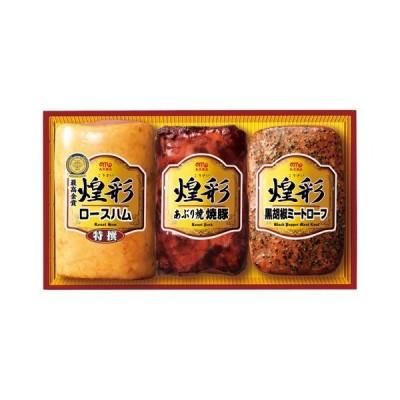 内祝い 内祝 お返し メーカー直送 ハム ギフト 肉加工品 セット 詰め合わせ 丸大食品 煌彩ハム ギフトセット GT-40B (1)