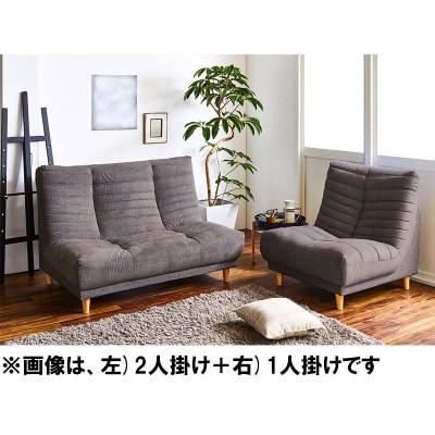 EO040_【開梱設置 完成品】1Pソファ ロベール ブラウン ファブリック 1人掛け 家具