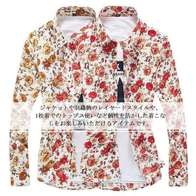 花柄シャツメンズシャツトップス長袖スリムシャツプリントシャツ花柄カジュアルキレイめレジャー春夏メンズファッション