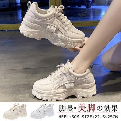 厚底 スニーカー/韓国のファッション靴/パーフェクトシューズ/カジュアルシューズ/レディース 歩きやすい 秋冬定番 厚底