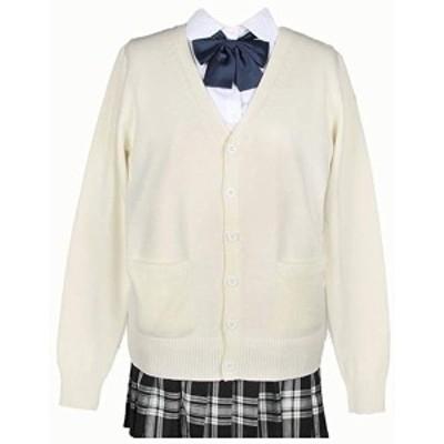 スクールカーディガン 女子 制服 カーディガン 学生 厚手 無地 Vネック ゆったり 通学 ベージュ(BE-S) 【S-ベージュ】