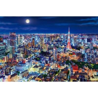 【新品】ジグソーパズル 煌めく東京の夜-東京 1000ピース (50x75cm)<エポック社>