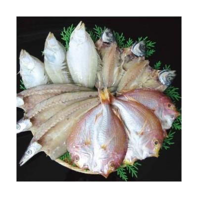 三人前地魚ひものセット エテかれい3枚 あじ3枚 かます3?4枚 れんこ鯛3枚の詰合
