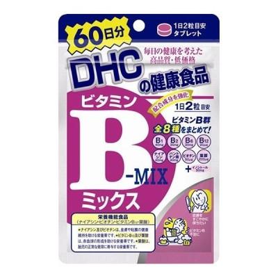 DHC ビタミンB ミックス 120粒 60日分 【メール便代引不可】 送料安