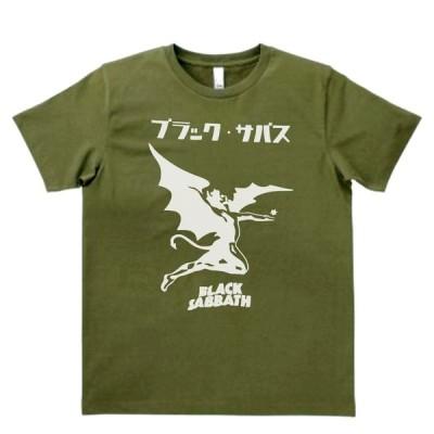 音楽・バンド・ロック・シネマ  Tシャツ カタカナ BLACK SABBATH ブラックサバス カーキー MLサイズ