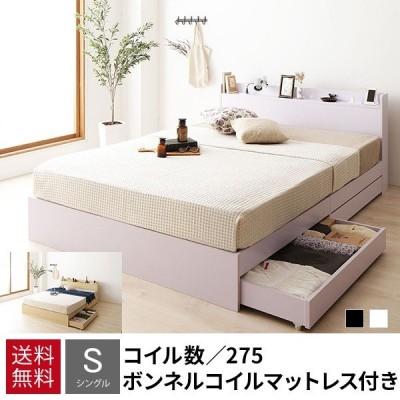 収納付きベッド 安い シングルベッド 引き出し付きベッド マットレス付き フレームセット 木製ベット シングル 棚付き コンセント付き 収納ベッド 激安 格安