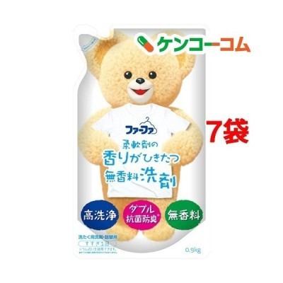 ファーファ 液体洗剤 香りひきたつ無香料 詰替 ( 0.9kg*7コセット )/ ファーファ