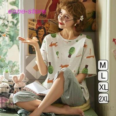 パジャマ ルームウェア レディース 春夏 半袖 パジャマ 綿 ルームウェア 大きいサイズ ロングパンツ 上下セット 可愛い パジャマ 女性 部屋着 寝間着 韓国風