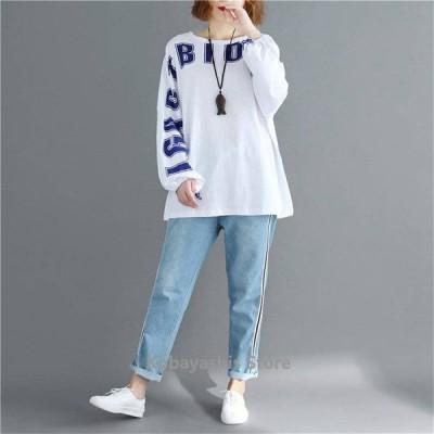 Tシャツレディースカットソー長袖英字ロゴファッションゆったりロングTカジュアルゆったり体型カバー大きいサイズ