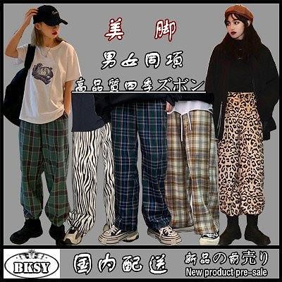 2020韓国ファッション新品INS同じ原宿風ヴィンテージチェックがたっぷりカジュアルストレートパンツ男女高品質四季商品