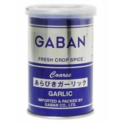 ギャバン あらびきガーリック 缶(75g)[エスニック調味料]