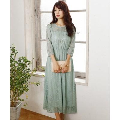 ドレス オールレース ロングスカート/結婚式ワンピース お呼ばれ・二次会・セレモニー大きいサイズ対応フォーマルパーティードレス