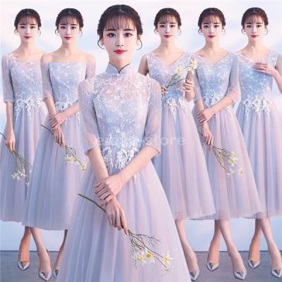 6タイプ パーティードレス ミモレ丈ドレス ブライドメイド 結婚式 成人式 花嫁ドレス 発表会 ワンピース レディース お呼ばれ 小さいサイズ