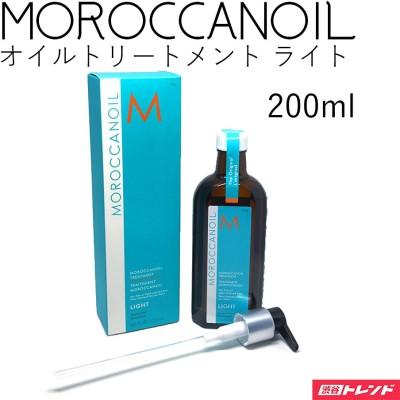ヘアオイル | MOROCCAN OIL (モロッカンオイル) オイルトリートメント ライト 200ml 業務用サイズ