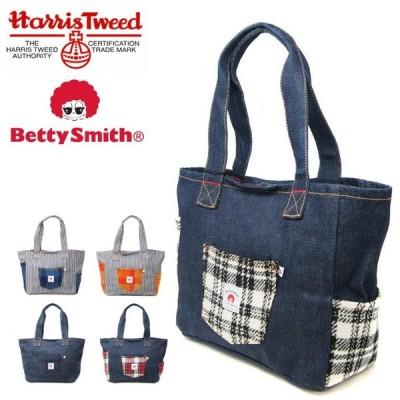 ハリスツイード HarrisTweed&Betty Smith ベティスミスコラボ商品 バッグ トートバッグ 232-BSAR001 レデース メンズ