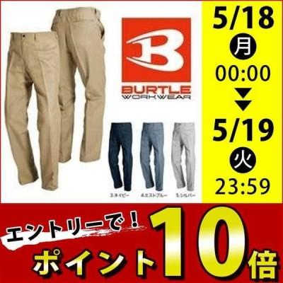 作業服 作業着 BURTLE バートル 秋冬作業服 シャーリングパンツ 6093
