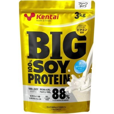 Kentai ビッグ100% ソイプロテイン プレーンタイプ 3kg