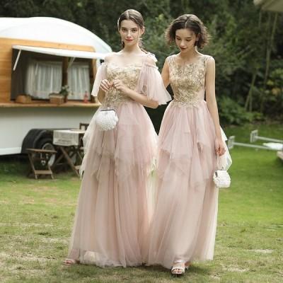 ロングドレス結婚式ドレス20代ブライズメイドドレスオフショルダーピンク4タイプキャミパーティードレスフレアお洒落