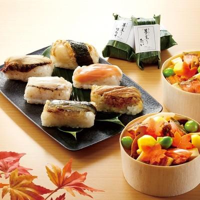 奈良[ゐざさ]秋の蒸し寿司詰合せ 米類