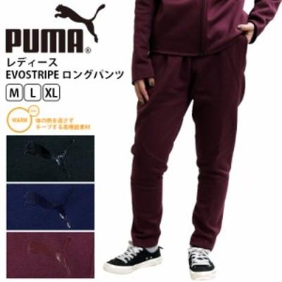 PUMA プーマ レディース ボトムス 853910 EVOSTRIPE ロングパンツ WARM CELL トレーニング フィットネス