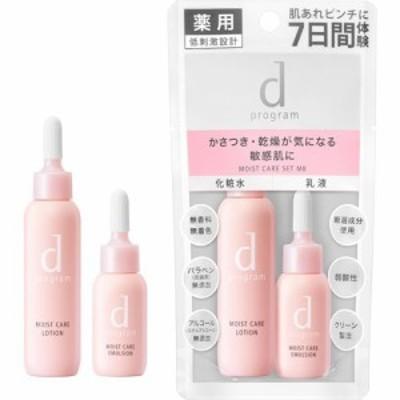 資生堂 dプログラム モイストケア セット MB 敏感肌用化粧水・乳液(1セット)[化粧水 その他]