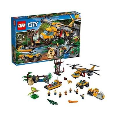 レゴ シティ 6174645 LEGO City Jungle Explorers 6174645 Air Drop Helicopter, Multi