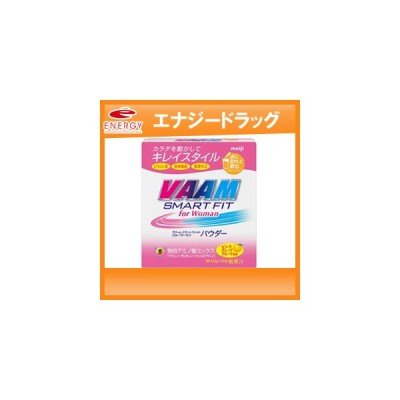 【明治】ヴァーム スマートフィットフォーウーマン パウダー ピンクグレープフルーツ風味(4.0g*16袋入)