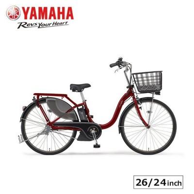 電動アシスト自転車 完全組立 パス ウィズスーパー ヤマハ 26インチ pa26wsp