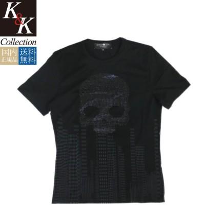 【2021年春夏新作】 ハイドロゲン Tシャツ HYDROGEN メンズ カットソー 半袖 ブラック 黒 スカル ガイコツ 国内正規品