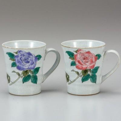 九谷焼 ペアマグカップ バラ 父の日 母の日 両親 結婚祝い 贈り物 ペア プレゼント ギフト 結婚祝い 還暦 金婚式