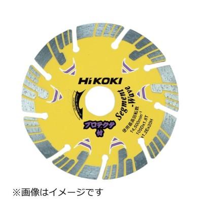 日立(ハイコーキ) ダイヤモンドカッター プロテクトタイプ 波形 105x1.8x20 0032-4700