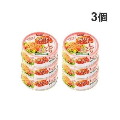 ホテイ 液切りいらずのしっとりツナ油漬 タイ産 3缶×3個