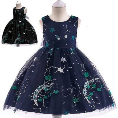 パーティー ドレス ドレス ロング 子どもドレス ドレス 花童 チュールスカートドレス 子供ドレス フォーマル ウエストビジュードレス 女の子 キッズ 安い